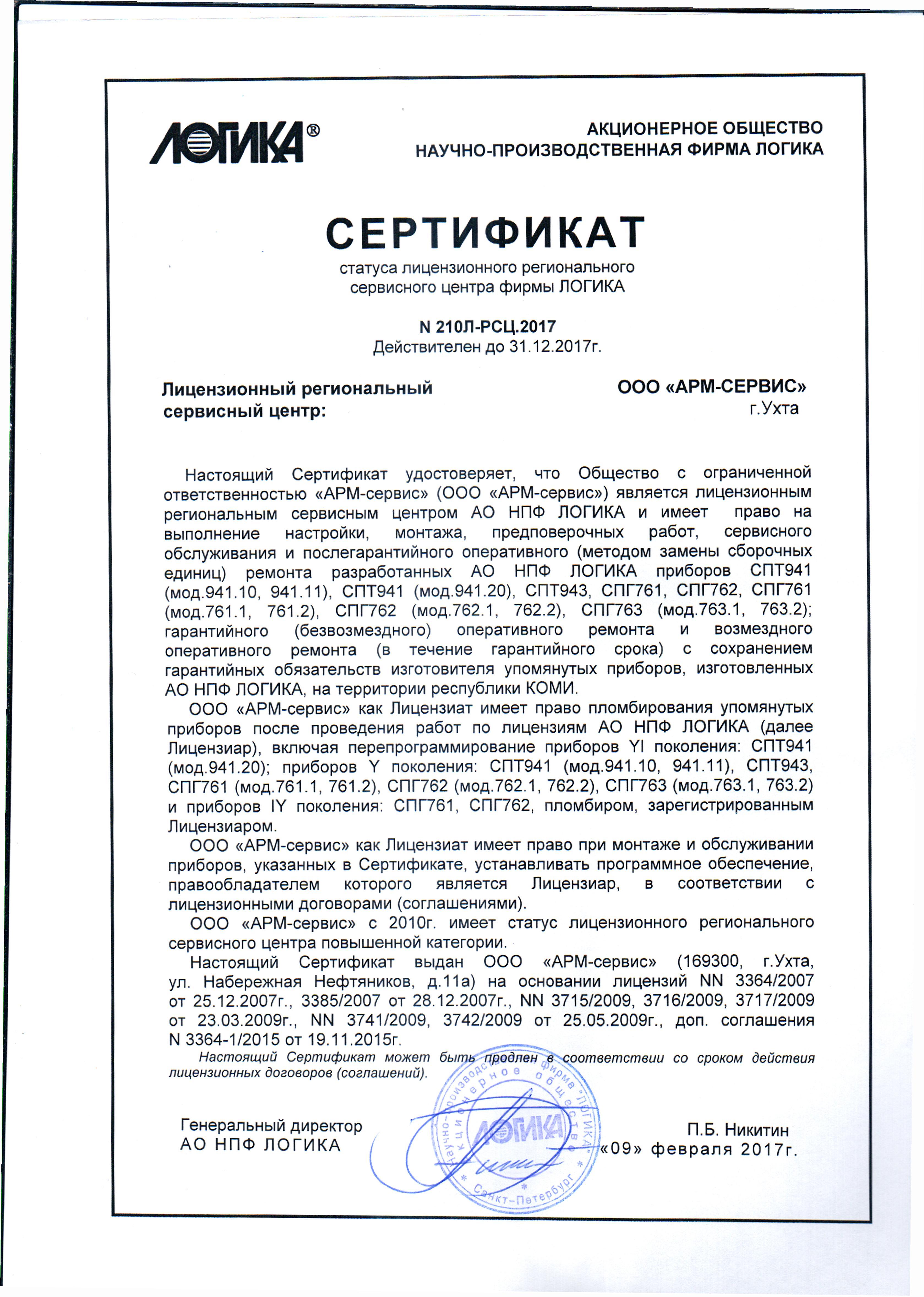 Домашний канал новости иркутск онлайн